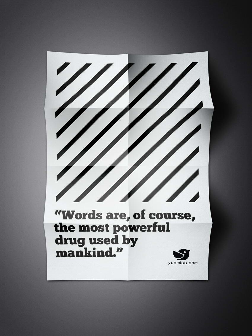 五款简约灰白宣传海报展示样机 - 海报折页样机 - 云