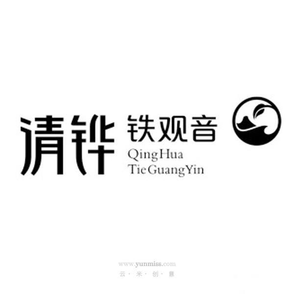 清铧铁观音logo设计