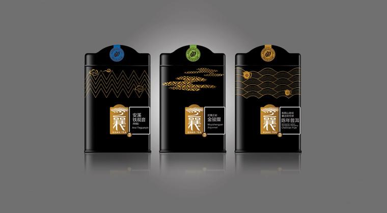 """""""襄""""牌茶叶包装设计 - 茶包装 - 云米创意-让设计更的"""