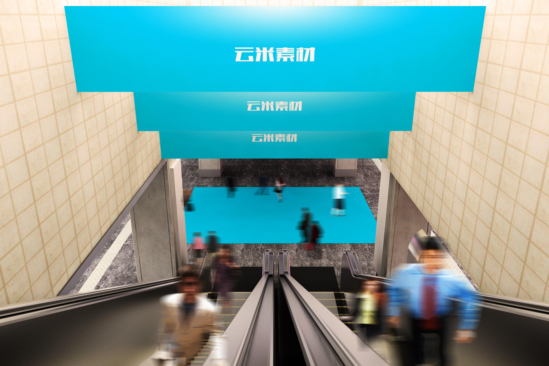 不同地方地铁站广告牌展示样机图片