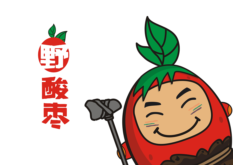 红枣手绘矢量图