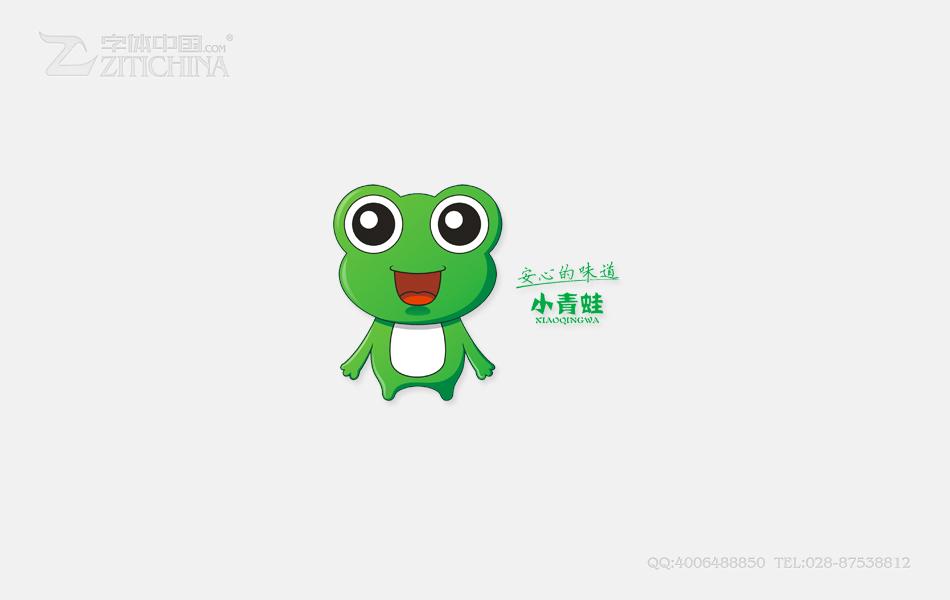 小青蛙logo设计