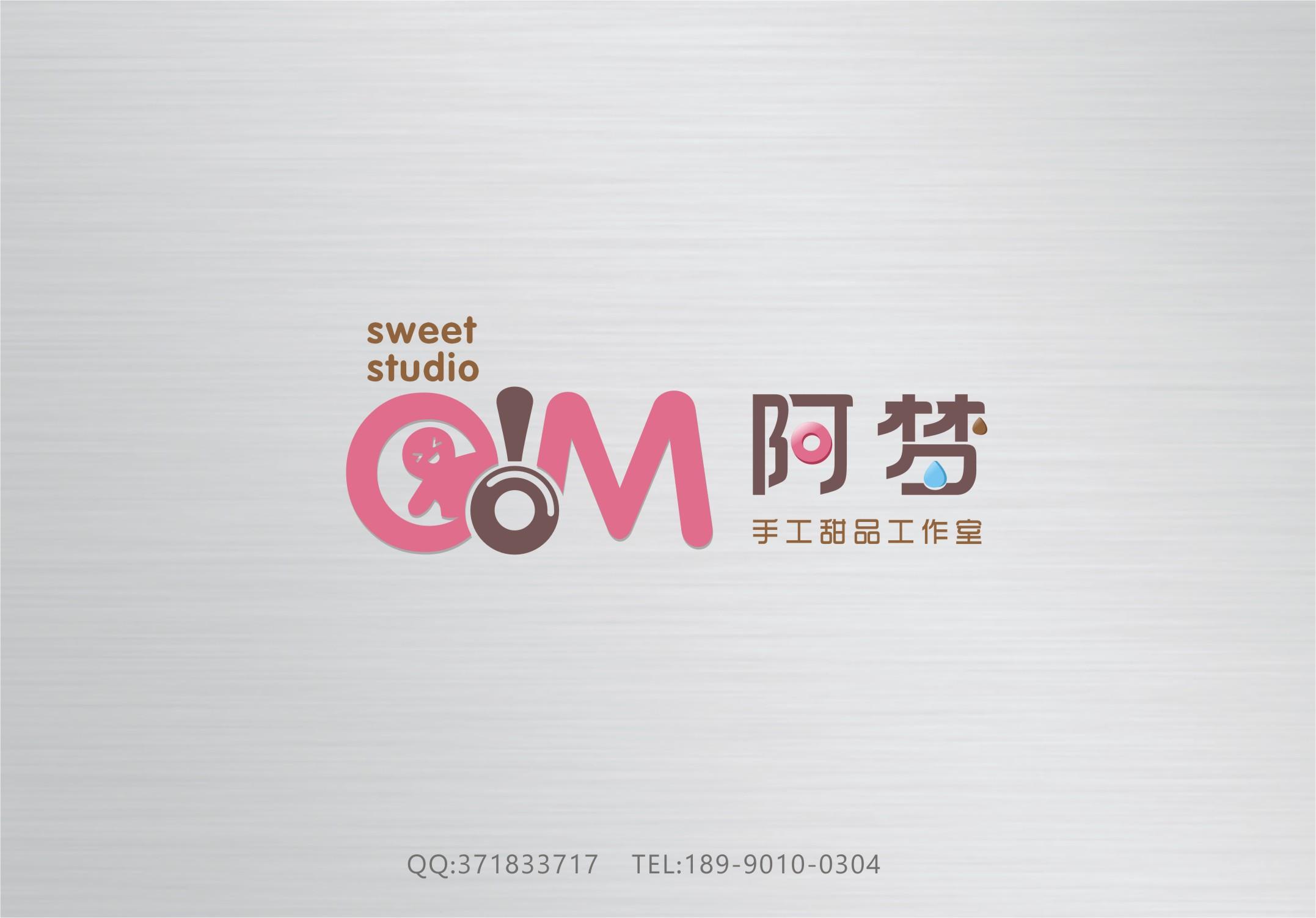 阿梦甜品店logo,已商用